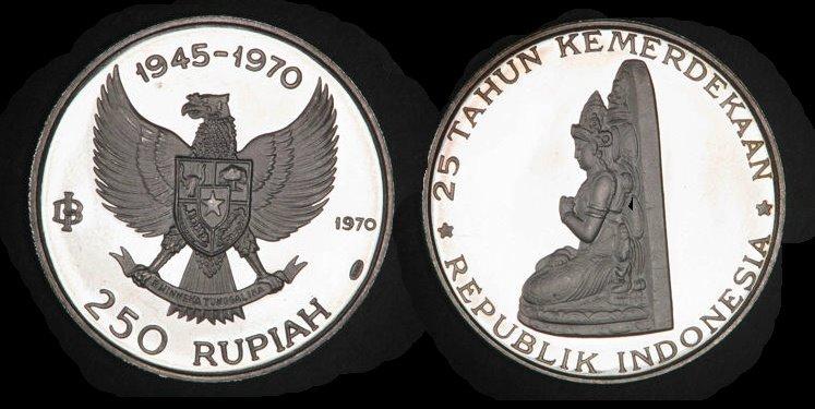 uang kuno 250 rupiah